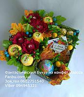"""Подарок  из шоколада,чая и конфет""""Лимонный сад"""", фото 1"""