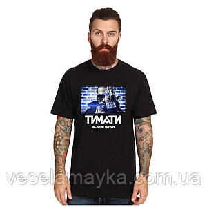 Футболка Тимати (Black Star)