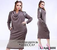 Стильное женское платье   размеры: 46,48,50,52,54,56,58,60,62,64