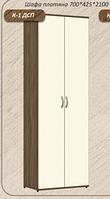 Шкаф платяной К-1 Келли/Kelly (Континент) 700х425х2100мм
