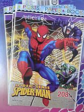 """Наліпки """"Spider-man"""" АМОК-03"""