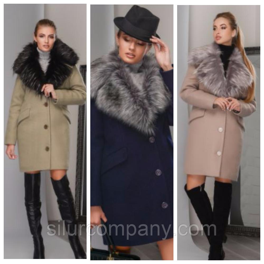e20f2c58cb2 Женское зимнее пальто с меховым воротником - Интернет магазин