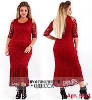 Нарядное гипюровое платье  с юбкой годе ниже колен  большого размера 46-60