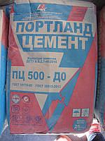 Портландцемент ПЦ І 500, завод. упаковка, Р. Білорусь, 25 кг