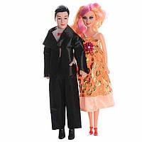 """Набор кукол """"Семья"""" беременная кукла 27,5 см с Кеном 28см, 3 вида АМ06-1"""