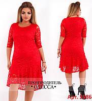 Нарядное женское платье с удлиненной спинкой гипюр + подкладка размеры 46-48, 50-52, 54-56, 58-60