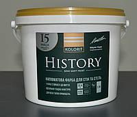 Полуматовая особостойкая к мытью латексная краска Колорит  Хистори (History) 9л