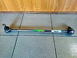Тяга поздовжня рульова (з наконечниками) Газель, фото 2
