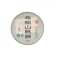 Чай китайский элитный шу пуэр «Органик» - 357 гр, сбор 2010 г (блин)