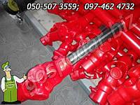 Карданный шлицевой вал для тракторов Т-40, ЮМЗ (6х8, 110 см), усиленный
