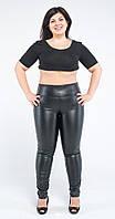 Леггинсы больших размеров кожаные утяжка, черные vs2732