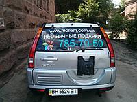 Оклейка личного и корпоративного транспорта в Днепропетровске, фото 1