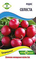 Семена редиса сорт Селеста 2 гр ТМ Агролиния