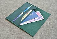 Портмоне из натуральной кожи для паспорта и денег ручной работы