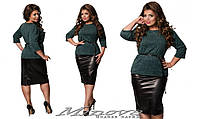 Женский юбочный костюм размер:   48, 50, 52, 54, 56, 58