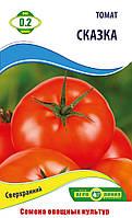 Семена Томата сорт Сказка 0,2 гр ТМ Агролиния