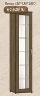 Пенал со стеклом К-2 Келли/Kelly профиль МДФ (Континент) 420х425х1850мм