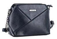 Женская сумка клатч 61669 blue.Купить сумки клатчи оптом и в розницу дёшево в Украине.