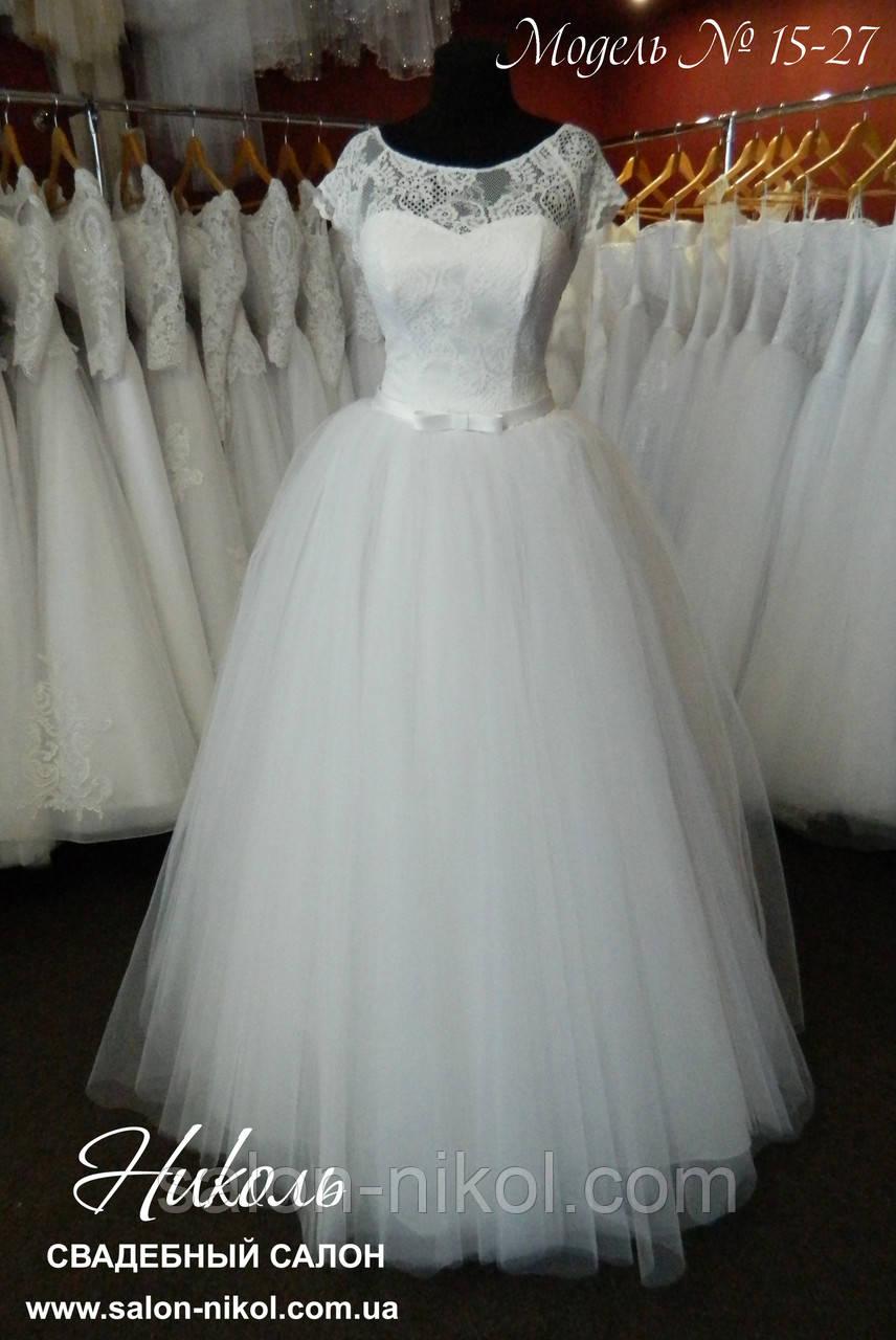 Свадебное платье 15-27