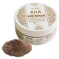 Хна натуральная для бровей и росписи VELENA 25г №002 Темно-коричневая