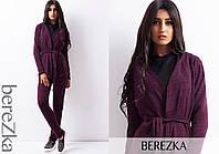 Костюм модный в пижамном стиле из ангоры 3 цвета 6Db681
