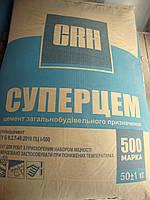 Портландцемент М-500 ПЦ І, Д-0, завод.ориг.упаковка, 25 кг