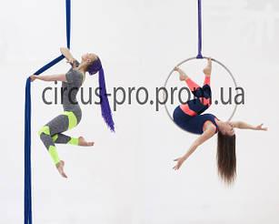 Реквизит для воздушной гимнастики