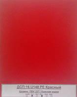 ЛДСП :16. U148 PE Красный