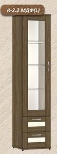 Пенал 2 ящика со стеклом К-2.2 Келли/Kelly профиль МДФ (Континент) 420х425х1850мм