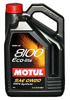 Масло моторное 0W20 8100 ECO-lite (4л)