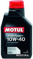 Масло моторное 10W40 2100 Power Plus (208л.)