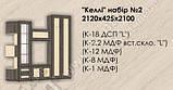 Пенал 2 ящика со стеклом К-2.2 Келли/Kelly профиль МДФ (Континент) 420х425х1850мм , фото 2