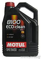 Масло моторное 5W30 8100 Eco-Clean PSA 2290 (5L)