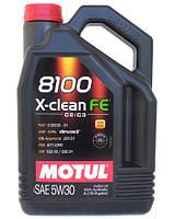 Масло моторное 5W30 8100 X-clean FE (4л) MB 229.51/VW 502.00-505.01
