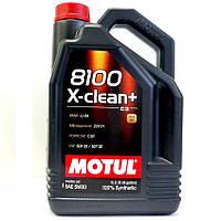 Масло моторное 5W30 8100 X-clean+ (5л) VW 504.00-507.00