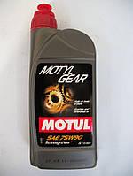 Масло трансм 75W90 Motylgear (1л.)