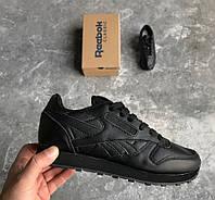 Женские кроссовки Reebok Classic Black Рибок черные