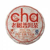 Чай китайский элитный шу пуэр «Лао Шу Ча» Фабрика Куньмин Гуи Компани -200гр,сбор 2008г (блин)