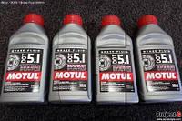 Тормозная жидкость DOT 5.1 4x5L