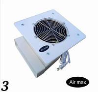 Вытяжка для маникюра и педикюра Air max MV150 (маникюрная встраиваемая)