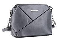 Женская сумка клатч 61669 grey.Купить сумки клатчи оптом и в розницу дёшево в Украине.