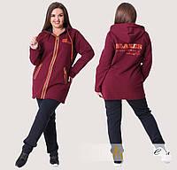 """Жіночий утеплений спортивний костюм для пишних дам """"Бордо"""" Dress Code"""