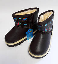 Зимняя детская обувь для мальчиков