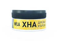 Хна для бровей и биотату NILA (черная) 20 г