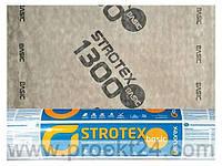 Супердиффузионная мембрана STROTEX BASIC 1300 115 гр/м.кв
