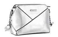 Женская сумка клатч 61669 silver.Купить сумки клатчи оптом и в розницу дёшево в Украине.