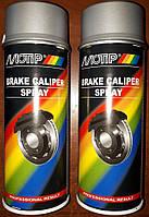 Краска для суппортов Motip серебристая