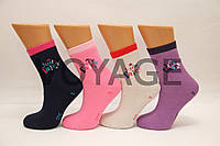 Детские махровые носки Onurcan 5,7