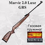 Norica Marvic 2.0 Luxe GRS пневматическая винтовка, фото 2