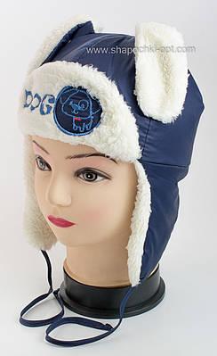 Зимняя шапка-ушанка для мальчика Вилли темно-синяя